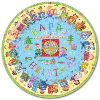 Pass the Parcel advent calendar