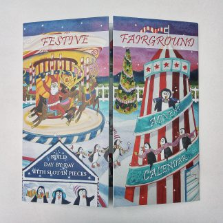 fairground advent calendar